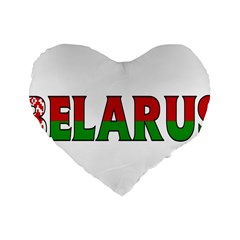 Belarus 16  Premium Heart Shape Cushion  by worldbanners