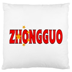 China2 Large Cushion Case (one Side) by worldbanners
