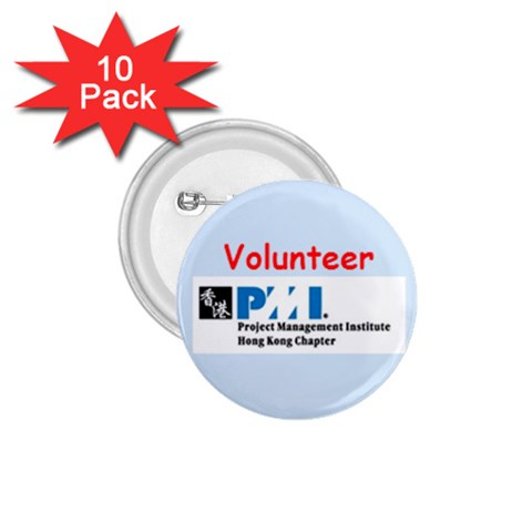 Pmi Hk Chapter Badge By Christine Yau   1 75  Button (10 Pack)    Etwfjfz74zhe   Www Artscow Com Front