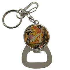 Funky Japanese Tattoo Koi Fish Graphic Art Bottle Opener Key Chain by chicelegantboutique