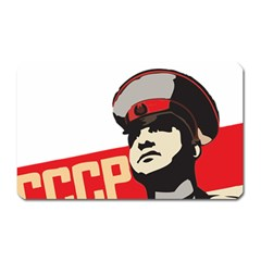 Soviet Red Army Magnet (rectangular) by youshidesign