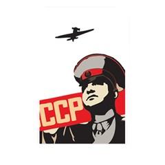 Soviet Red Army Memory Card Reader (rectangular)