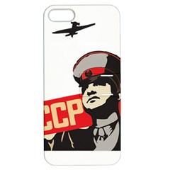 Soviet Red Army Apple Iphone 5 Hardshell Case With Stand by youshidesign