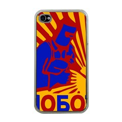 Soviet Robot Worker  Apple Iphone 4 Case (clear) by youshidesign