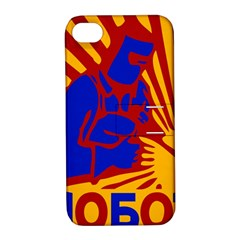 Soviet Robot Worker  Apple Iphone 4/4s Hardshell Case With Stand by youshidesign