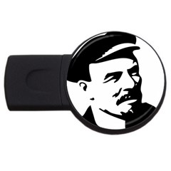 Lenin Portret 4gb Usb Flash Drive (round) by youshidesign
