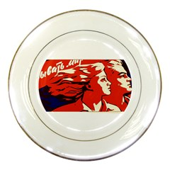 Communist Propaganda He And She  Porcelain Display Plate by youshidesign