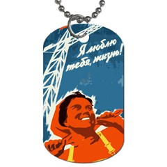 Building Together Dog Tag (one Sided) by youshidesign