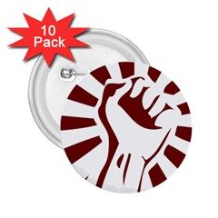Fist Power 2 25  Button (10 Pack) by youshidesign