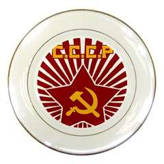 Hammer And Sickle Cccp Porcelain Plate by youshidesign