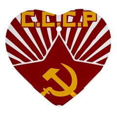 Hammer And Sickle Cccp Heart Ornament (two Sides) by youshidesign