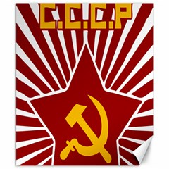 Hammer And Sickle Cccp Canvas 8  X 10  by youshidesign