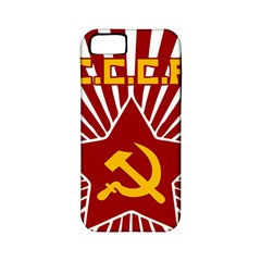 Hammer And Sickle Cccp Apple Iphone 5 Classic Hardshell Case (pc+silicone)