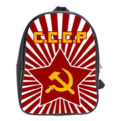Hammer And Sickle Cccp School Bag (xl) by youshidesign