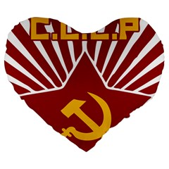 Hammer And Sickle Cccp 19  Premium Heart Shape Cushion by youshidesign