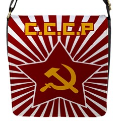 Hammer And Sickle Cccp Flap Closure Messenger Bag (small) by youshidesign