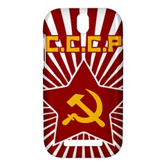 hammer and sickle cccp HTC One SV Hardshell Case by youshidesign