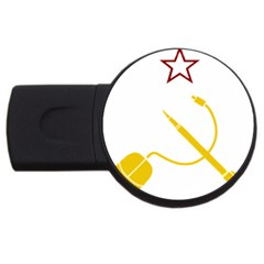 Cccp Mouse Pen 2GB USB Flash Drive (Round) by youshidesign