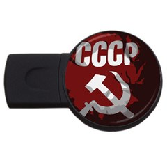 Cccp Soviet Union Flag Usb Flash Drive Round (4 Gb) by youshidesign