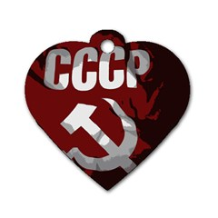Cccp Soviet union flag Dog Tag Heart (Two Sides) by youshidesign