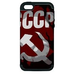Cccp Soviet Union Flag Apple Iphone 5 Hardshell Case (pc+silicone) by youshidesign
