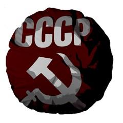 Cccp Soviet Union Flag 18  Premium Round Cushion  by youshidesign