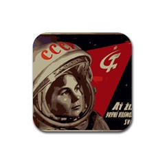 Soviet Union In Space Drink Coasters 4 Pack (square) by youshidesign