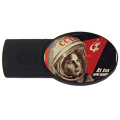 Soviet Union In Space 4GB USB Flash Drive (Oval) by youshidesign