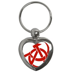 Hammer Sickle Anarchy Key Chain (heart) by youshidesign