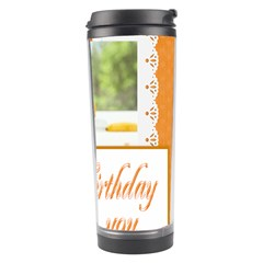 Baby By Joely   Travel Tumbler   Iathzw2pt270   Www Artscow Com Right