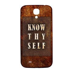 Know Thyself Samsung Galaxy S4 I9500/i9505  Hardshell Back Case by Contest1775858
