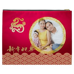 Chinese New Year By Ch   Cosmetic Bag (xxxl)   A5j84lmbcyou   Www Artscow Com Back