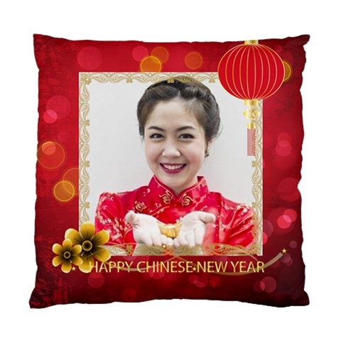 Chinese New Year By Ch   Standard Cushion Case (one Side)   Rld7nur02qtt   Www Artscow Com Front