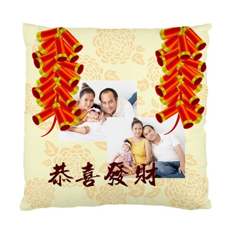 Chinese New Year By Ch   Standard Cushion Case (one Side)   Fu6vdwly0zyy   Www Artscow Com Front