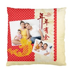 Chinese New Year By Ch   Standard Cushion Case (two Sides)   Hsfczzof67ce   Www Artscow Com Back
