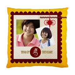 Chinese New Year By Ch   Standard Cushion Case (two Sides)   Ft2hepkddl0y   Www Artscow Com Back