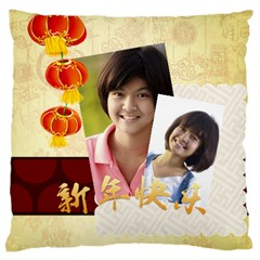 Chinese New Year By Ch   Large Cushion Case (two Sides)   0kky81x11t3n   Www Artscow Com Front