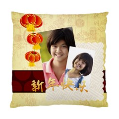 Chinese New Year By Ch   Standard Cushion Case (two Sides)   Vzi8yi0dinsp   Www Artscow Com Front