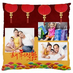 Chinese New Year By Ch   Large Cushion Case (two Sides)   1xdanxjyjuwf   Www Artscow Com Front
