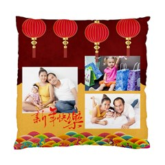Chinese New Year By Ch   Standard Cushion Case (two Sides)   M6ka6406mjvk   Www Artscow Com Back
