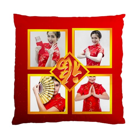 Chinese New Year By Ch   Standard Cushion Case (one Side)   3ci6b7yg9u9p   Www Artscow Com Front
