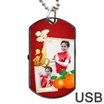 chinese new year - Dog Tag USB Flash (Two Sides)