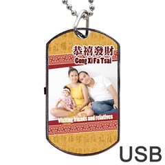 Chinese New Year By Ch   Dog Tag Usb Flash (two Sides)   Wxgr2kyri655   Www Artscow Com Back