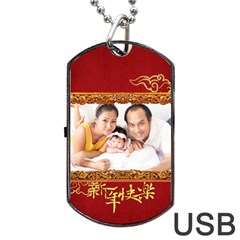 Chinese New Year By Ch   Dog Tag Usb Flash (two Sides)   Bk3lnh4z0qgm   Www Artscow Com Front