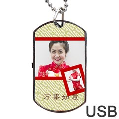 Chinese New Year By Ch   Dog Tag Usb Flash (two Sides)   Tyqo694nnaw0   Www Artscow Com Back