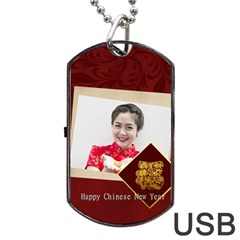 Chinese New Year By Ch   Dog Tag Usb Flash (two Sides)   Yhqdhj8cwyvg   Www Artscow Com Front