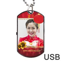 Chinese New Year By Ch   Dog Tag Usb Flash (two Sides)   Xd5peeer6nci   Www Artscow Com Front