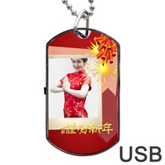 Chinese New Year By Ch   Dog Tag Usb Flash (two Sides)   4vq6uokmkor9   Www Artscow Com Back