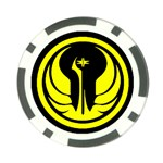 Star Wars The Old Republic Flip Coin - Poker Chip Card Guard