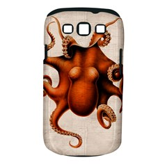 Here There Be Monsters Samsung Galaxy S III Classic Hardshell Case (PC+Silicone)